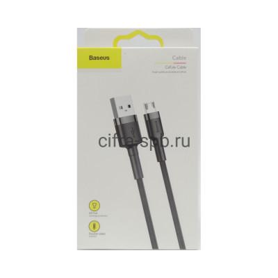 Кабель Micro CAMKLF-HG1 2A черно-серый Baseus 3m купить оптом | cifra-spb.ru