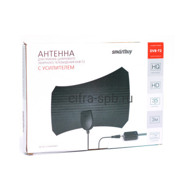 Антенна W68AMPL усиление до 35дб/3м Smartbuy купить оптом | cifra-spb.ru