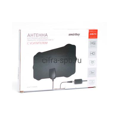 Антенна W88AMPL усиление до 35дб/3м Smartbuy купить оптом   cifra-spb.ru