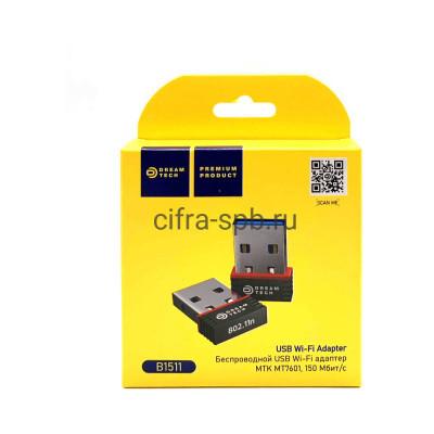 Адаптер Wi-Fi B1511 150MB/S черный Dream купить оптом   cifra-spb.ru