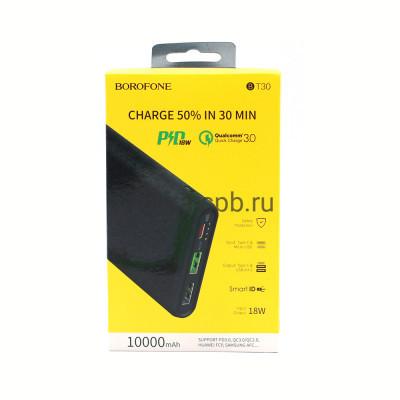 Power Bank 10000mAh BT30 2USB/PD черный Borofone купить оптом   cifra-spb.ru