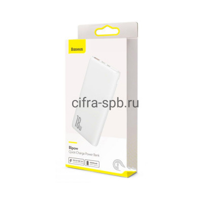 Power Bank 10000mAh 18W QS3.0A PPDML-02 белый Baseus купить оптом | cifra-spb.ru