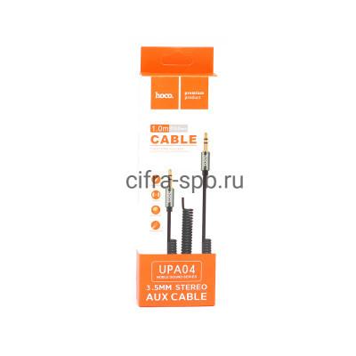 Кабель AUX UPA04 Hoco (Китай) купить оптом | cifra-spb.ru