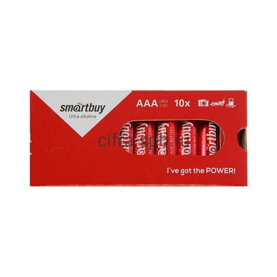 Батарейка LR03 Box Smartbuy 10шт (цена за ед.) купить оптом | cifra-spb.ru