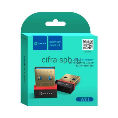 Адаптер Wi-Fi UW01RK 150MB/S черный Dream купить оптом | cifra-spb.ru