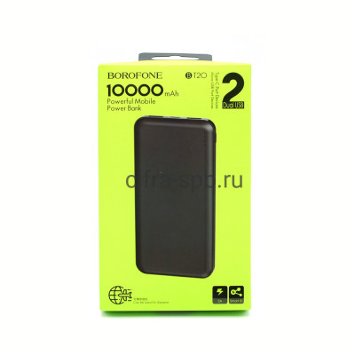 Power Bank 10000mAh BT20 2USB черный Borofone купить оптом | cifra-spb.ru