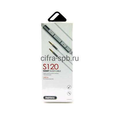 Кабель AUX S120 с микрофоном Remax белый 1.2m купить оптом | cifra-spb.ru