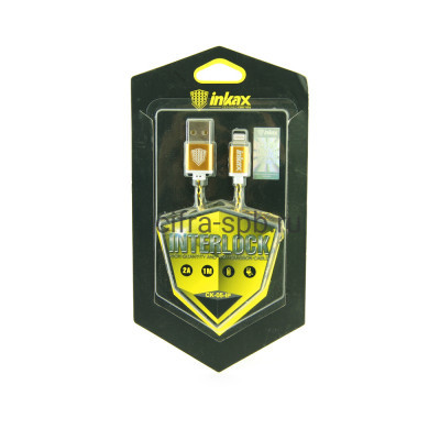 Кабель iPhone CK-05 серебро Inkax 1m купить оптом | cifra-spb.ru