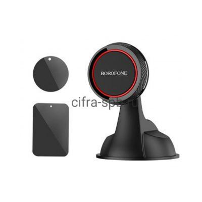 Держатель для телефона BH14 магнитный черный Borofone купить оптом | cifra-spb.ru