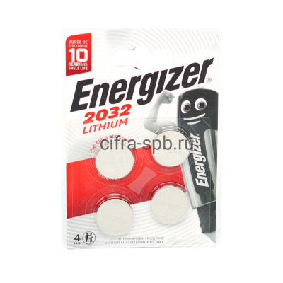 Батарейка CR2032 Energizer 4шт. (цена за ед.) купить оптом | cifra-spb.ru