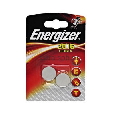 Батарейка CR2016 Energizer 2шт (цена за ед.) купить оптом   cifra-spb.ru