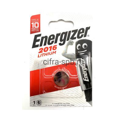 Батарейка CR2016 Lithium Energizer 1шт купить оптом   cifra-spb.ru