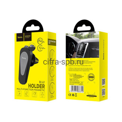 Держатель для телефона CA37 магнитный в решетку черно-серый Hoco купить оптом | cifra-spb.ru