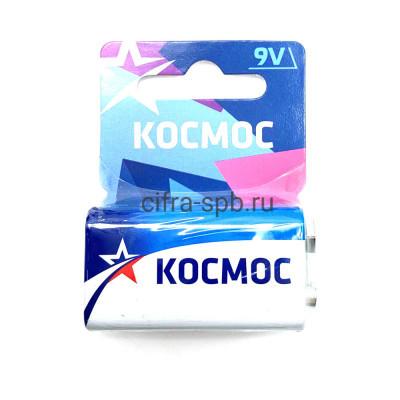 Батарейка крона 6F22 Космос 1шт купить оптом | cifra-spb.ru