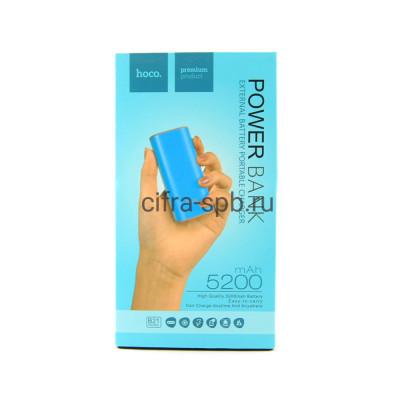 Power Bank 5200mAh B21 синий Hoco купить оптом | cifra-spb.ru
