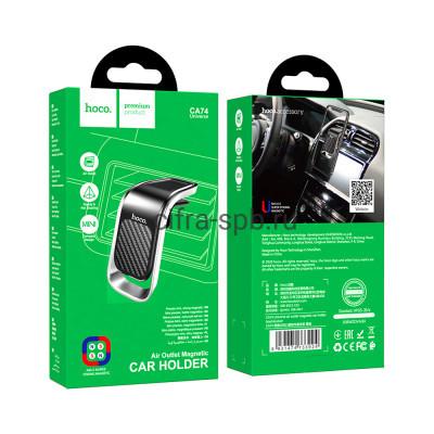 Держатель для телефона CA74 в решетку магнитный черно-серый Hoco купить оптом | cifra-spb.ru