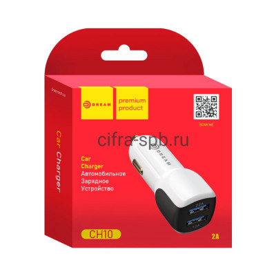 АЗУ 2USB DRM-CH10-01 2A черно-белый Dream купить оптом | cifra-spb.ru