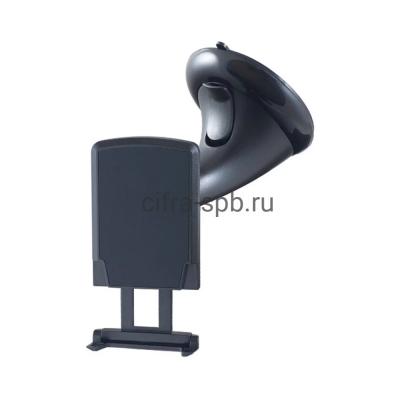 Держатель для телефона PH-510 (PF_4223) магнитный на стекло черний Perfeo купить оптом | cifra-spb.ru
