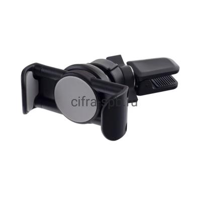 Держатель для телефона PH-523 (PF_5039) магнитный в воздуховод черний Perfeo купить оптом | cifra-spb.ru
