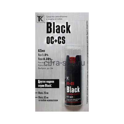 Баллон аэрозольный Black 65мл OC+CS купить оптом | cifra-spb.ru