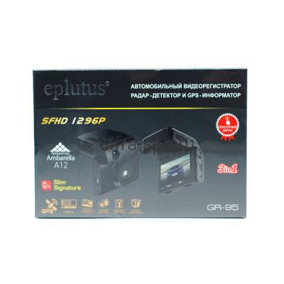 Автомобильный видеорегистратор с радар-детектором GR-95 Eplutus купить оптом | cifra-spb.ru