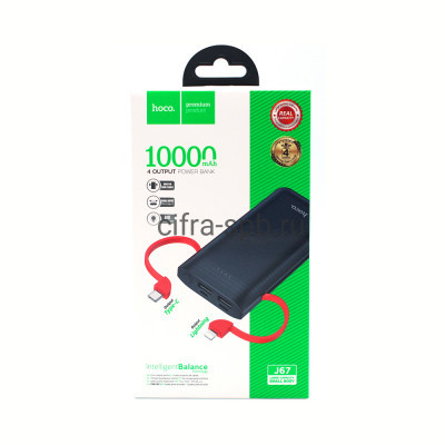 Power Bank 10000mAh J67 2USB Input PD/Micro + кабель Lightning/Type-C черный Hoco купить оптом | cifra-spb.ru