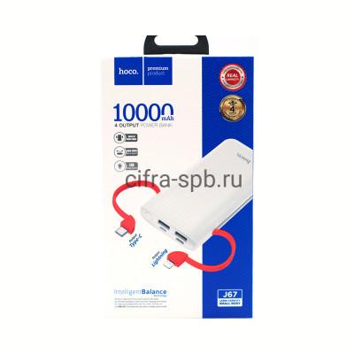 Power Bank 10000mAh J67 2USB Input PD/Micro + кабель Lightning/Type-C белый Hoco купить оптом | cifra-spb.ru