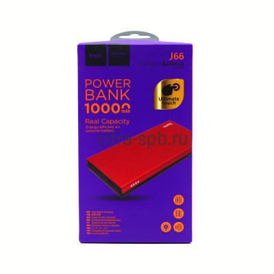Power Bank 10000mAh J66 2USB Input PD/Micro черно-красный Hoco купить оптом | cifra-spb.ru