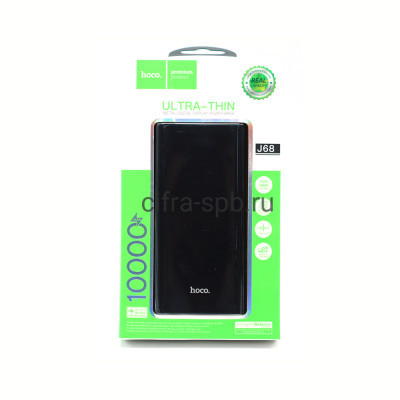 Power Bank 10000mAh J68 USB Input PD/Micro черный Hoco купить оптом | cifra-spb.ru