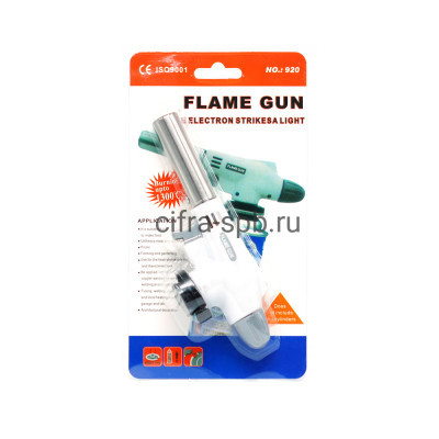 Горелка NO.920 Flame Gun купить оптом | cifra-spb.ru