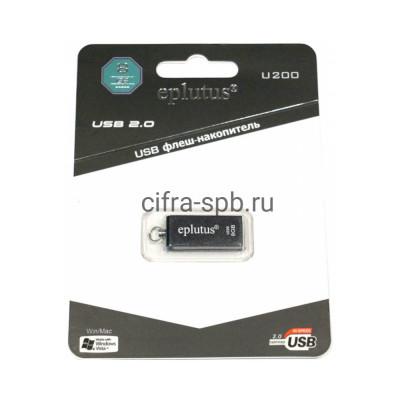 USB накопитель 8GB U200 Eplutus купить оптом | cifra-spb.ru