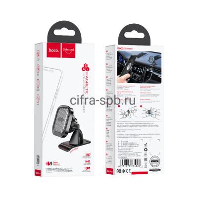 Держатель для телефона S47 магнитный черный Hoco купить оптом   cifra-spb.ru