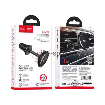 Держатель для телефона CA69  магнитный черный Hoco купить оптом | cifra-spb.ru