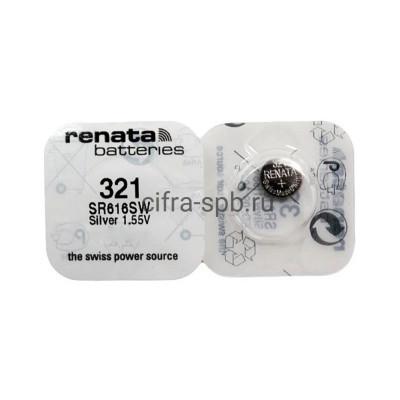 Батарейка R321 для часов Renata 1шт купить оптом | cifra-spb.ru