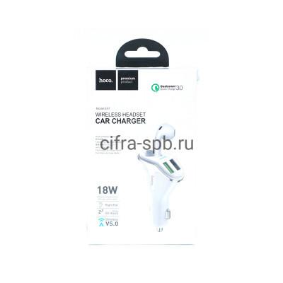АЗУ 2USB E47 3.0QC 18W + беспроводной наушник белый Hoco купить оптом | cifra-spb.ru