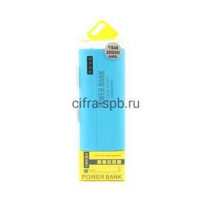 Power Bank 20000 mAh 3USB YS46 синий купить оптом   cifra-spb.ru