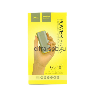 Power Bank 5200mAh B21 серый Hoco купить оптом | cifra-spb.ru