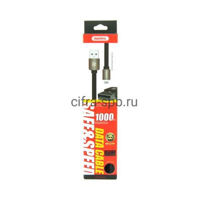 Кабель Lightning RC-015i Remax купить оптом | cifra-spb.ru