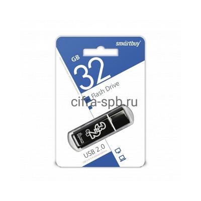 USB накопитель 32GB Glossy черный Smartbuy купить оптом | cifra-spb.ru
