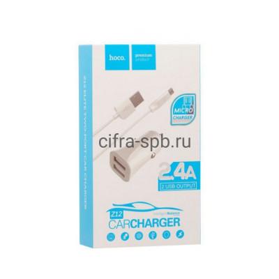 АЗУ 2USB Z12 2.4A + кабель Micro белый Hoco купить оптом | cifra-spb.ru