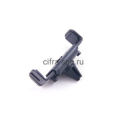 Держатель для телефона SZ-109 купить оптом | cifra-spb.ru