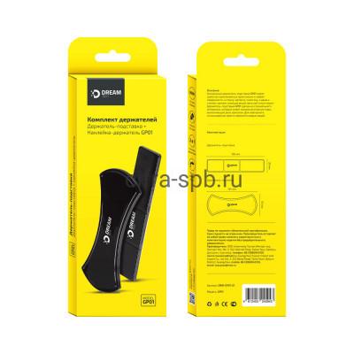 Держатель для телефона DRM-GP01-01 черный Dream купить оптом | cifra-spb.ru