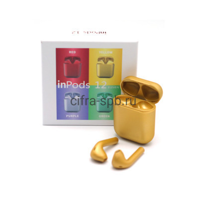 Беспроводные наушники  inPods i12 сенсорные c микрофоном золотой купить оптом | cifra-spb.ru
