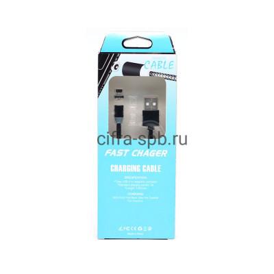 Кабель Lightning M3 360 магнитный 2A черный 1m купить оптом | cifra-spb.ru