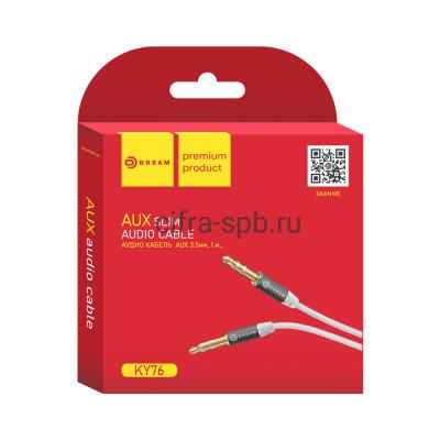 Кабель AUX KY76 белый Dream 1m купить оптом | cifra-spb.ru
