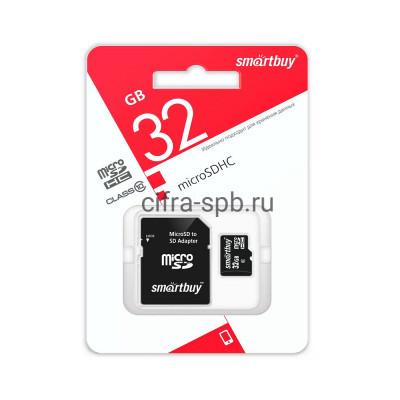 Micro SD 32Gb 10 Class Smartbuy купить оптом | cifra-spb.ru