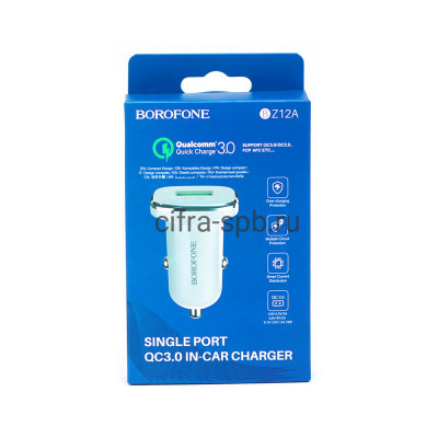 АЗУ 2USB BZ12A QC3.0 3A белый Borofone купить оптом | cifra-spb.ru