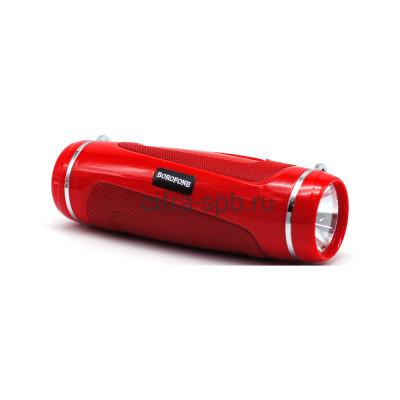 Беспроводная колонка BR7 красный + фонарь Borofone купить оптом | cifra-spb.ru