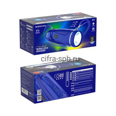 Беспроводная колонка BR7 синий + фонарь Borofone купить оптом | cifra-spb.ru