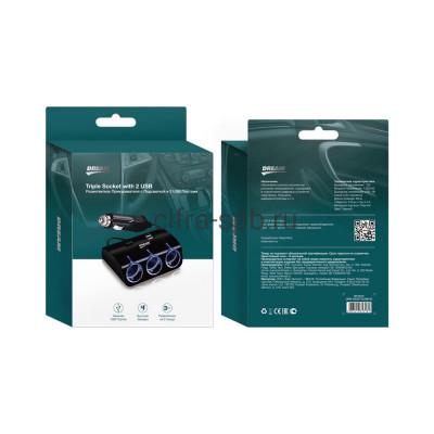 АЗУ 2USB DRM-3SC-01 + разветвитель на 3 прикуривателя черный Dream купить оптом | cifra-spb.ru